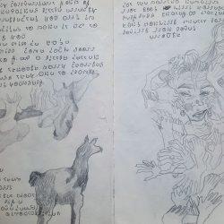 Magdalena Mroczek sketchbook page 1